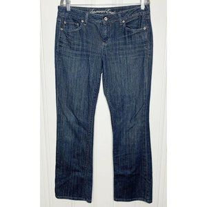 American Eagle Blue Dark Wash Bootcut Jeans Sz 10